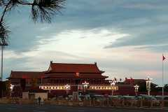 Huang: pendidikan tinggi di China mulai kompetitif